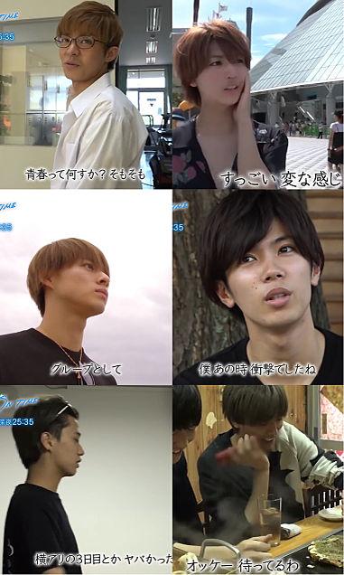 King&Prince☆ドキュメンタリーの画像(プリ画像)