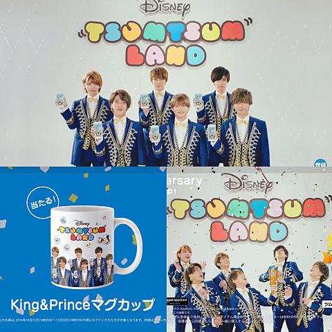 King&Prince☆ツムツムランドの画像(プリ画像)