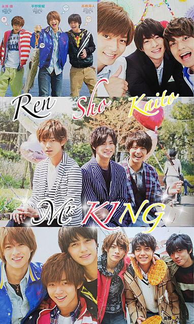 Mr.KING☆画像提供→空涼ちゃんの画像(プリ画像)