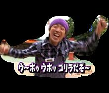 村上くん!の画像(プリ画像)