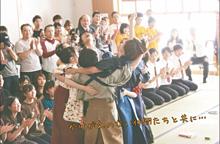 no titleの画像(ちはやふるに関連した画像)