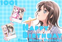 奥沢美咲誕生祭の画像(Dream!(バンドリ!)に関連した画像)