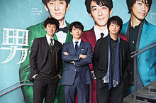 東京独身男子画像の画像(滝藤賢一に関連した画像)