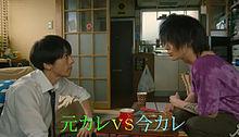 慎二とゴンさんの画像(ゴンさんに関連した画像)