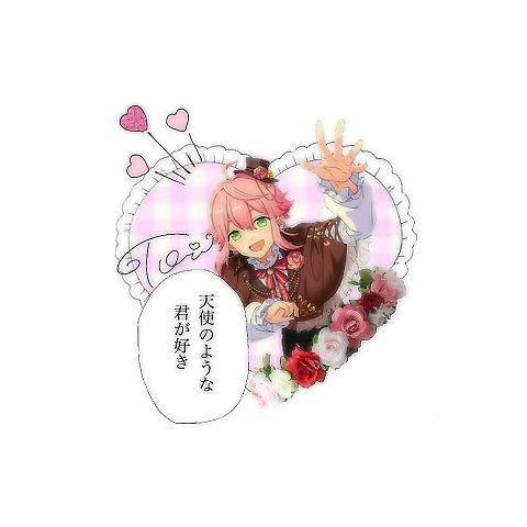 . 姫  宮  桃  李の画像(プリ画像)