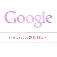 OK Googleの画像(Googleに関連した画像)