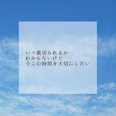 ポエムちゃんの画像(プリ画像)