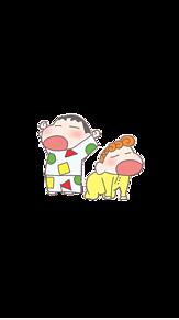 クレヨンしんちゃん 背景透過の画像(背景透過 キャラクターに関連した画像)