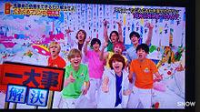 Hey! Say! JUMP♡の画像(プリ画像)