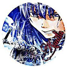 D.Grao-man【加工画/神田】の画像(プリ画像)