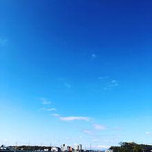 青 空の画像(空 風景  きれいに関連した画像)