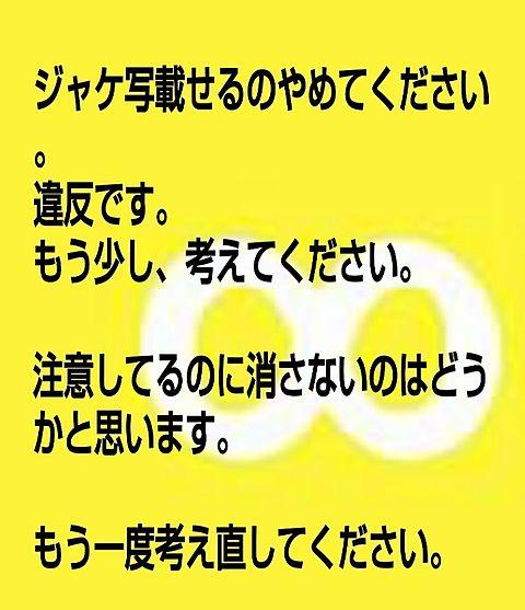 △▼拡散希望▼△の画像(プリ画像)