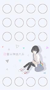 iphone5/5S ホーム画面 プリ画像