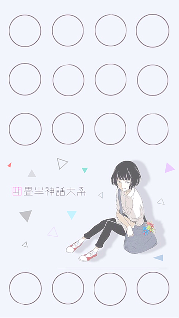 iphone5/5S ホーム画面の画像 プリ画像