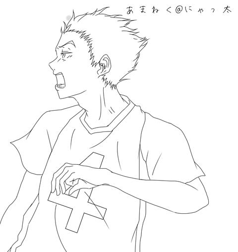 木兎さん 線画の画像(プリ画像)