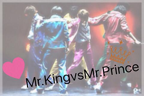 Mr.KingvsMr.Princeの画像(プリ画像)