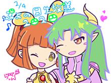 2月4日ぷよの日生放送絵の画像(2月4日に関連した画像)
