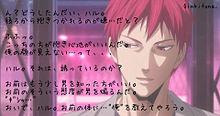 🐧遥蒼💜様リクエストの画像(プリ画像)
