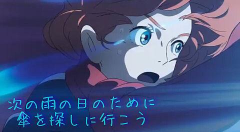 SEKAI NO OWARI💗の画像(プリ画像)