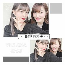 SKE48 竹内彩姫 高木由麻奈の画像(SKE48に関連した画像)