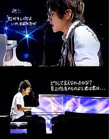 虹 → それはやっぱり君でしたの画像(松本潤/大野智に関連した画像)