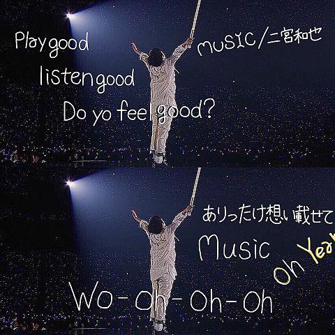 二宮和也 Musicの画像(プリ画像)