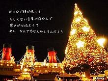 クリスマスソングの画像(ディズニーシーに関連した画像)