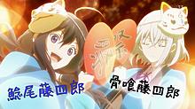 粟田口脇差し組の画像(脇差に関連した画像)