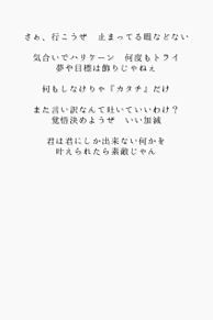 保存→いいねの画像(アニソンに関連した画像)