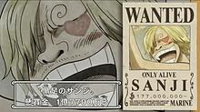 それぞれの懸賞金の画像(onepiece 懸賞金に関連した画像)