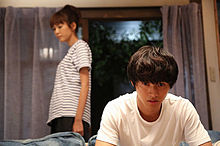 好きこと 9話の画像(スキコトに関連した画像)