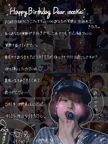 お誕生日おめでとう!の画像(平成ジャンプHey!Say!JUMPに関連した画像)