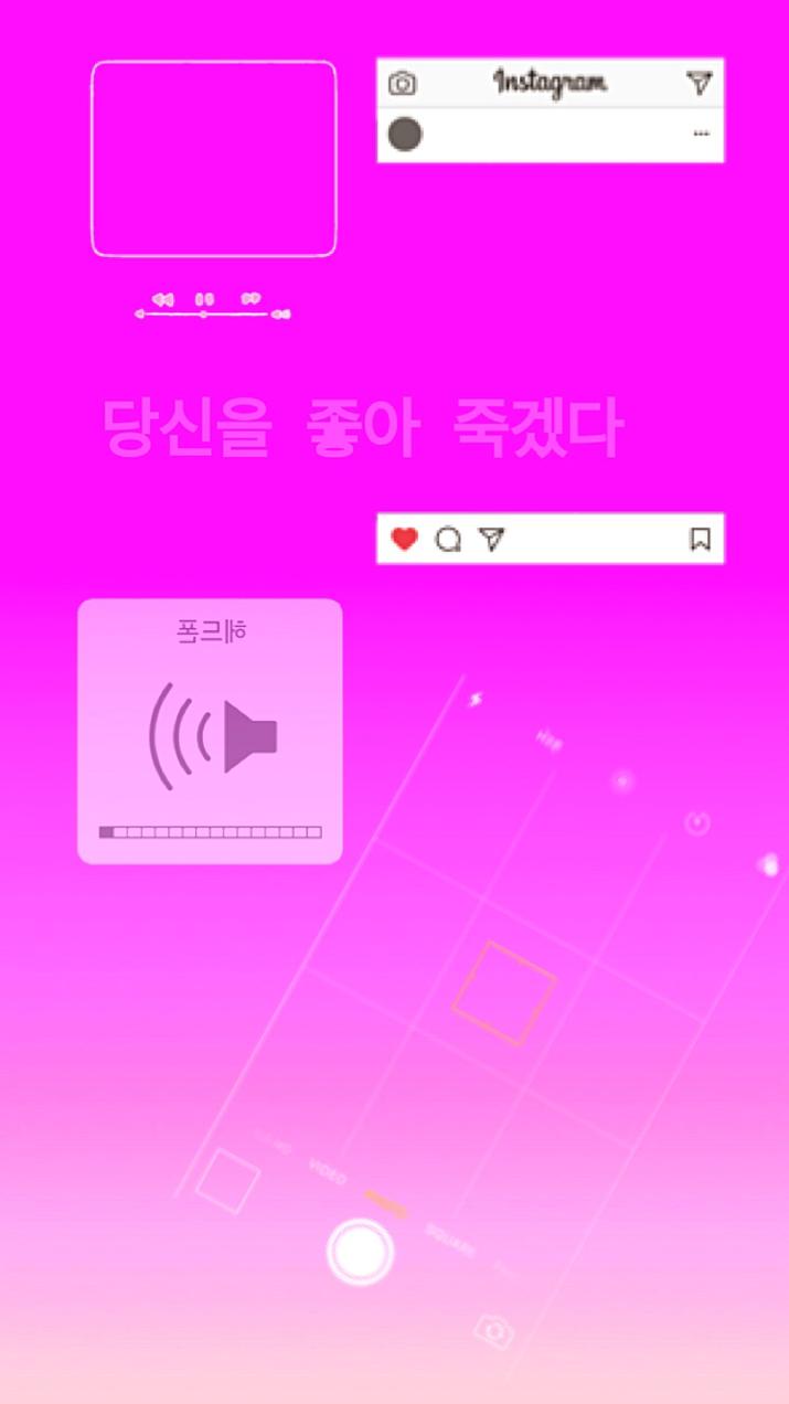 壁紙可愛いiphone 78551686 完全無料画像検索のプリ画像 Bygmo