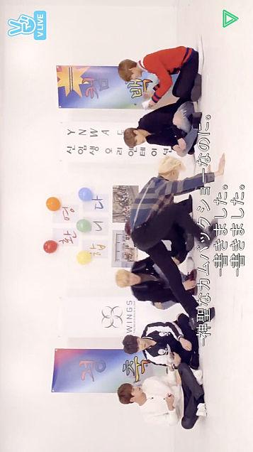 방탄소년단の画像(プリ画像)