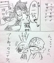 ブレない細川さんの画像(細川さんに関連した画像)