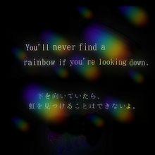 名言の画像(虹に関連した画像)