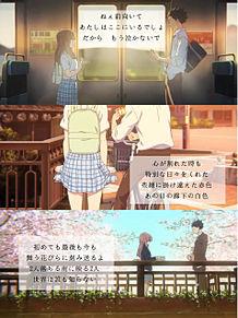 aiko/恋をしたのは プリ画像