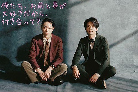 菅田将暉さん、かっこいい、イケメンの画像(プリ画像)