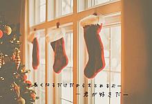 クリスマスソング/back number プリ画像