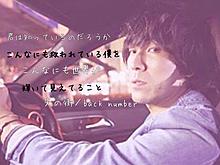 光の街/back number プリ画像