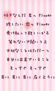 little flower足立佳奈の画像(足に関連した画像)