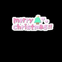 ♡ merry christmas ♡の画像(クリスマスに関連した画像)