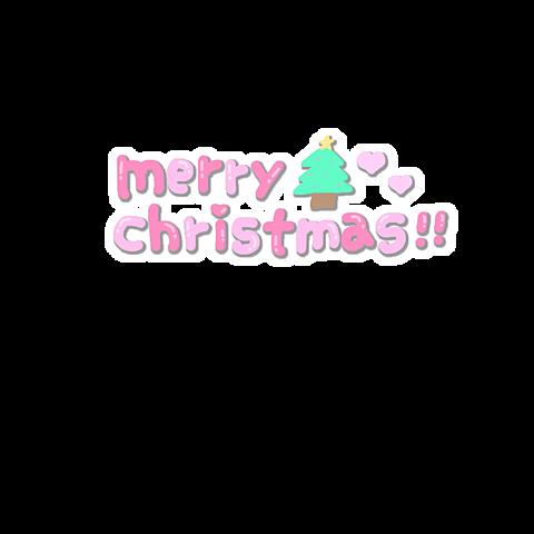 ♡ merry christmas ♡の画像 プリ画像