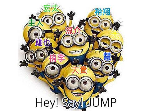ミニオンJUMP♡の画像(プリ画像)