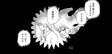 銀魂の画像(プリ画像)