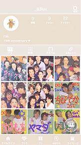 ☆ 15th ☆ プリ画像
