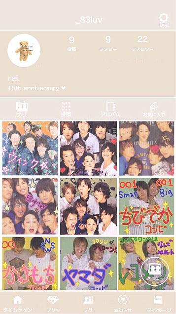 ☆ 15th ☆の画像(プリ画像)