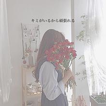 恋愛の画像(恋愛 ポエムに関連した画像)
