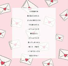 バレンタイン 1の画像(#片想いに関連した画像)