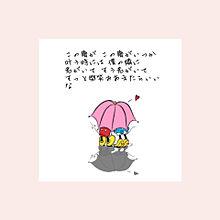 プルメリア〜花唄〜の画像(プリ画像)